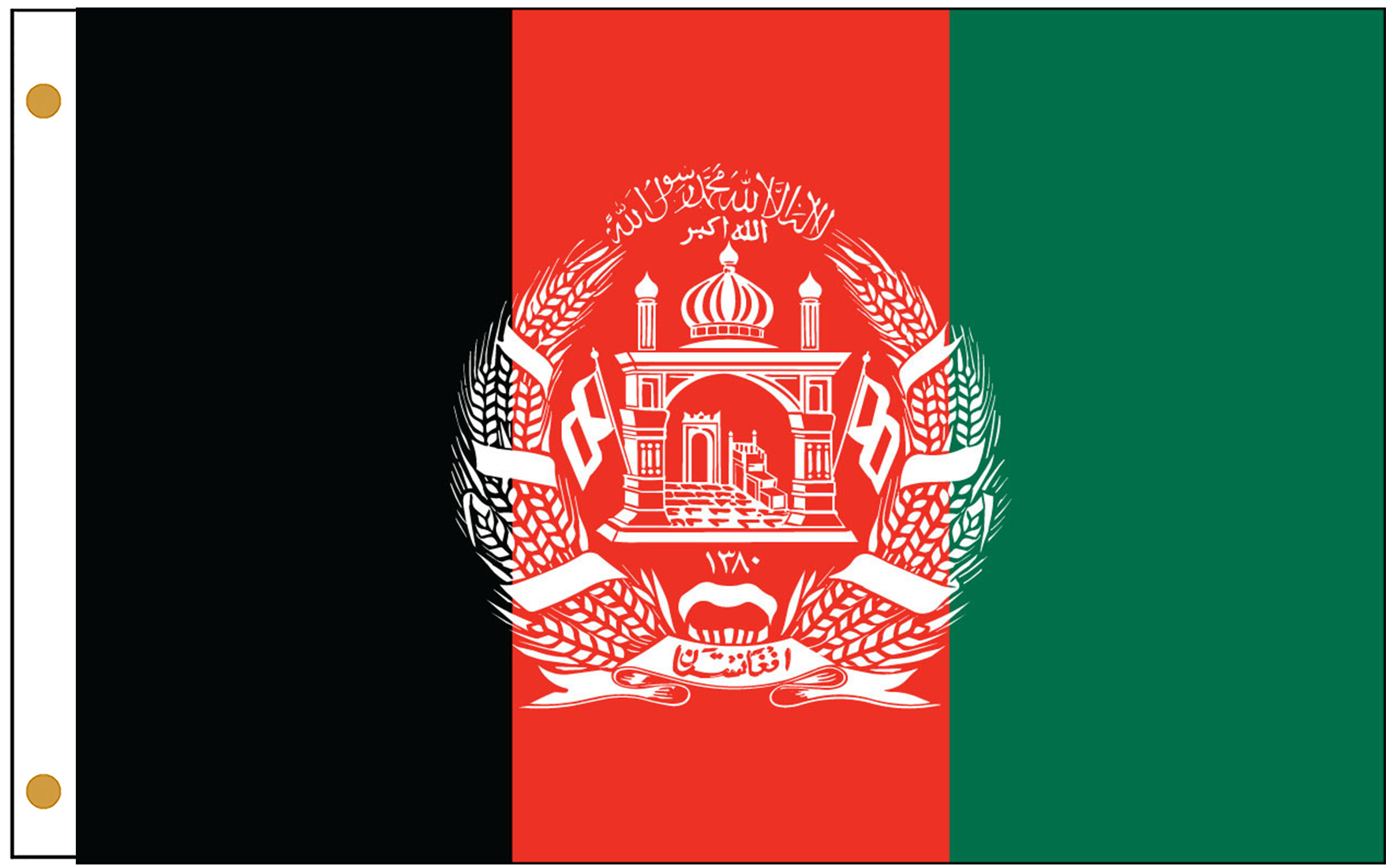 Afghanistan Flags