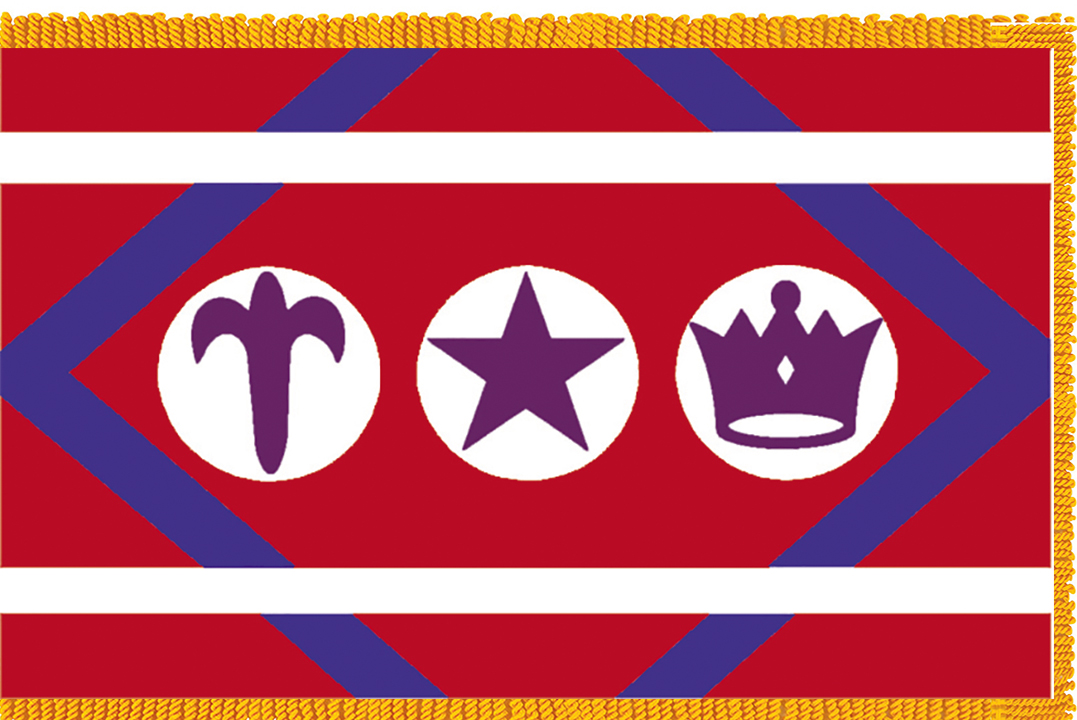 Church of God of Prophecy Indoor Flags