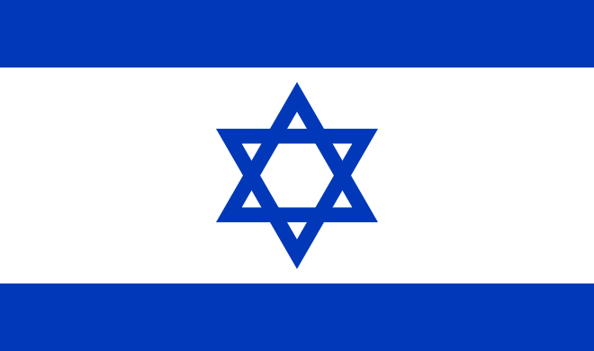 Israel Outdoor Flags