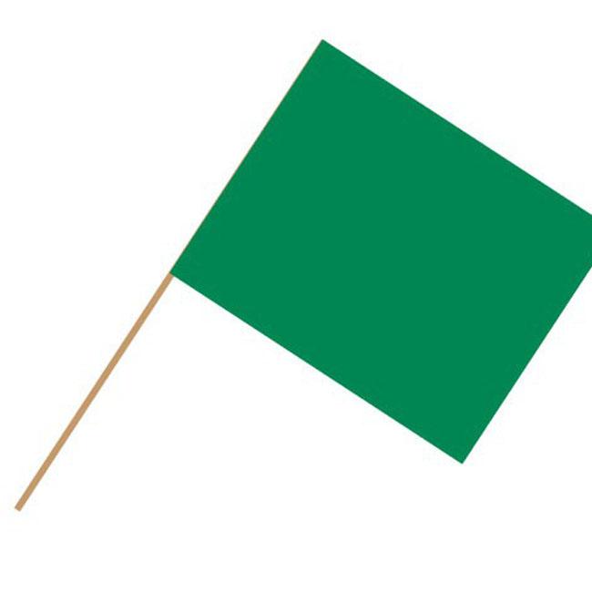 Start Race Flags