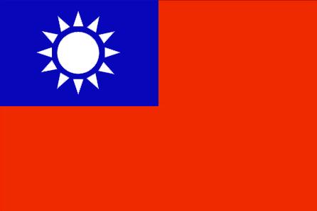 Taiwan Flags