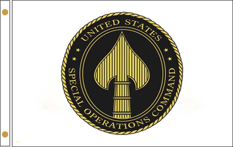 US SOCOM Outdoor Flags